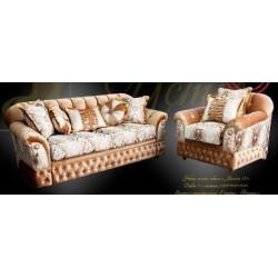 Набор мягкой мебели «Мелисса» 311