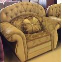 Кресло для отдыха «Мелодия»
