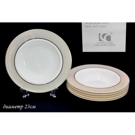 Набор из 6 глубоких тарелок (23 см) SY