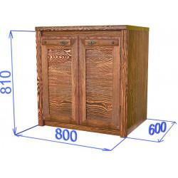 Шкаф-стол с двумя дверцами 800 Хлоя КХ 01