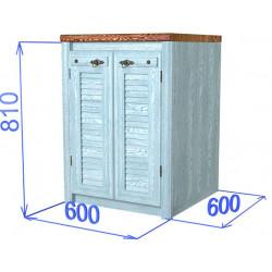 Шкаф-стол с 2-мя дверцами 600 Хлоя КХ 05
