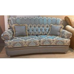 Диван-кровать Престиж «Инфанта»