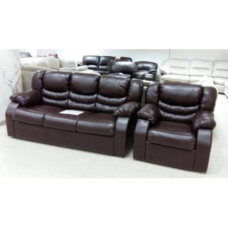 Набор мягкой мебели «Мадлен 311 1»