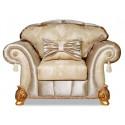 Кресло для отдыха «Лючия 2»